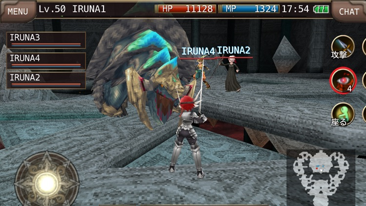 RPG イルーナ戦記オンライン screenshot-4