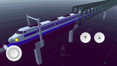 Train Game screenshot 7