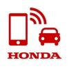 Honda リモート操作 - iPhoneアプリ