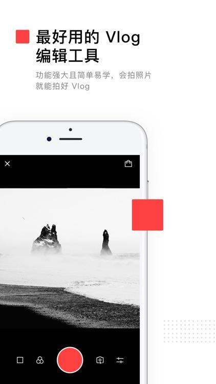 VUE Vlog - 视频编辑器&原创 Vlog 社区 screenshot-0