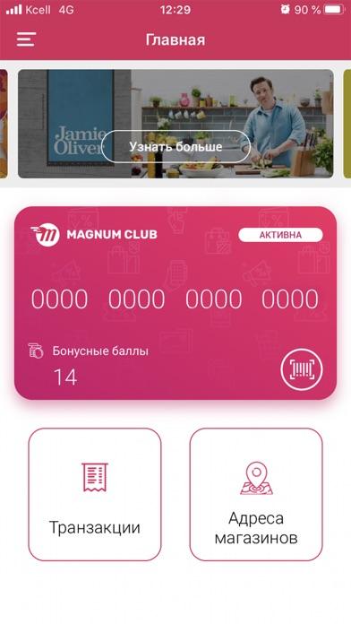 Magnum ClubСкриншоты 1