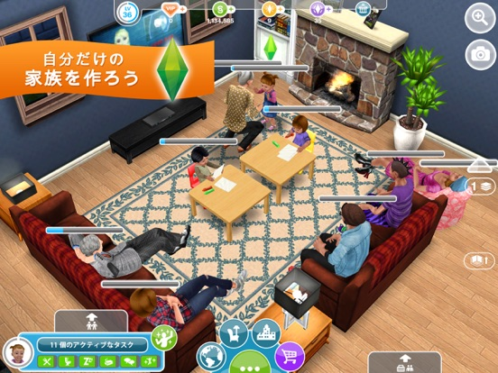The Sims フリープレイのおすすめ画像5