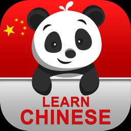 Chinese Learning: Everything