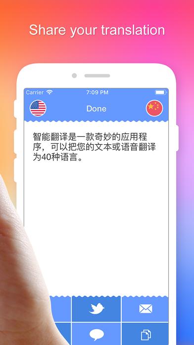 Screenshot for Translate! -Smart Translator in United States App Store