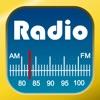 收音机 调频 (Radio FM !)