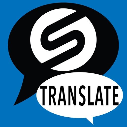 ST Translator