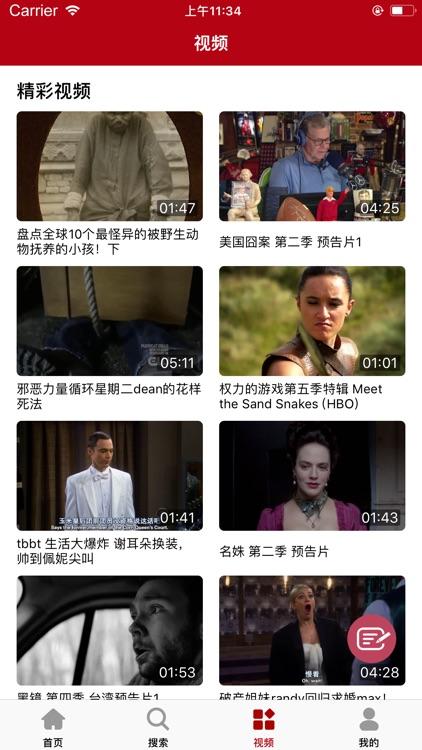 美剧网-爱美剧TV视频文化社区