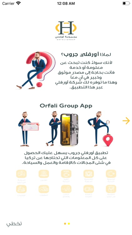 Orfali Group by Hussam Orfali