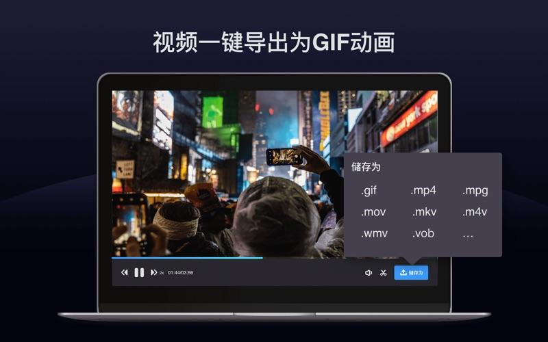 Filmage Screen Pro - 视频剪辑&格式转换