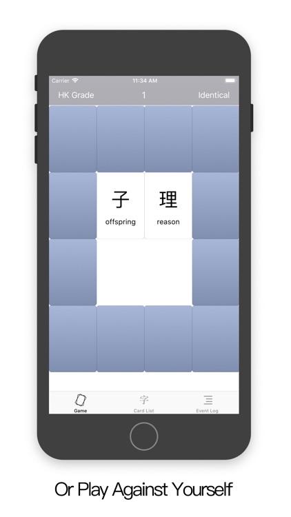 Ideogram screenshot-5
