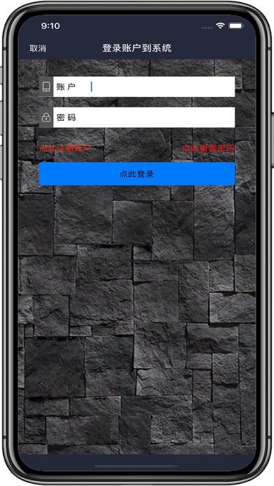位置查找-GPS手机定位软件定位找人 screenshot 9