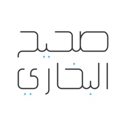 «Сахих» имама аль-Бухари