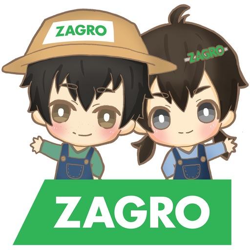 Zagro Sticker Pack