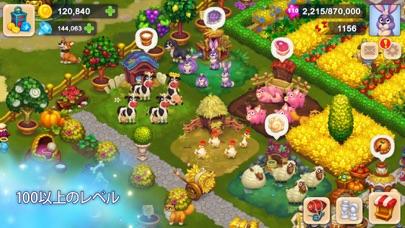 Wonder Valley:おとぎ話のある魅惑の農場のおすすめ画像1