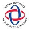 神田外語学院:語学専門学校についてよく分かるアプリ - iPhoneアプリ