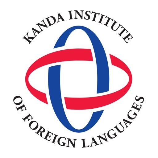 神田外語学院:語学専門学校についてよく分かるアプリ