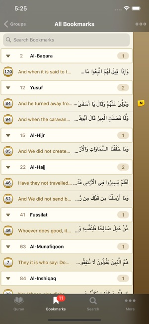 iQuran on the App Store