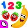 婴幼儿园教育儿童游戏 - 小宝宝2岁5学习数字和新词