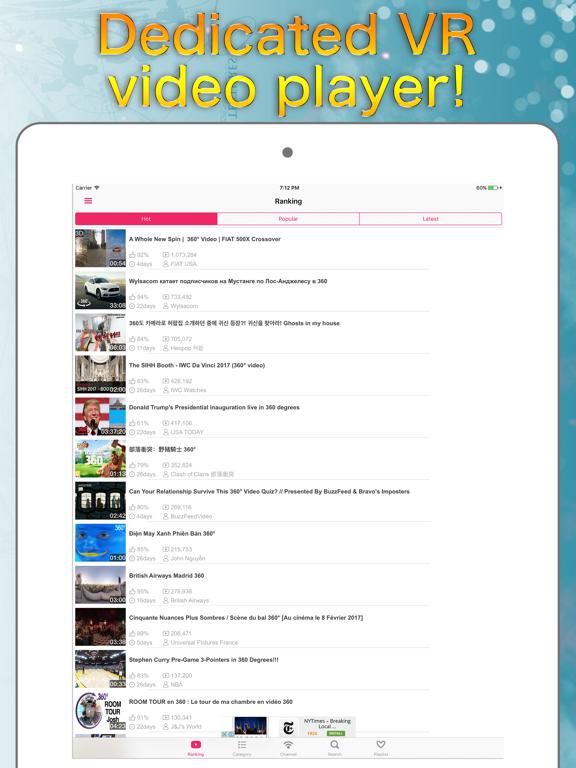 Screenshot #5 pour VR Tube: 360 & 3D Vidéo