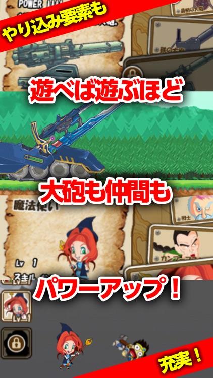 鬼勇者とばし screenshot-3