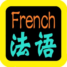 法語聖經(法语圣经)French Audio Bible