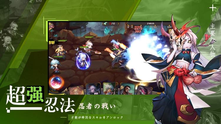 幻化忍法帖-百位精英忍者静待你的召唤! screenshot-3