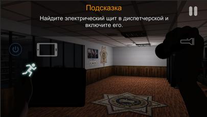 Скриншот №7 к CASE Animatronics