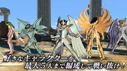 聖闘士星矢 ゾディアック ブレイブスクリーンショット