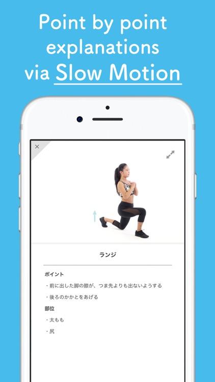 Fysta - Fitness video app screenshot-3