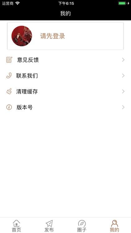 沙琦篮球 screenshot-4