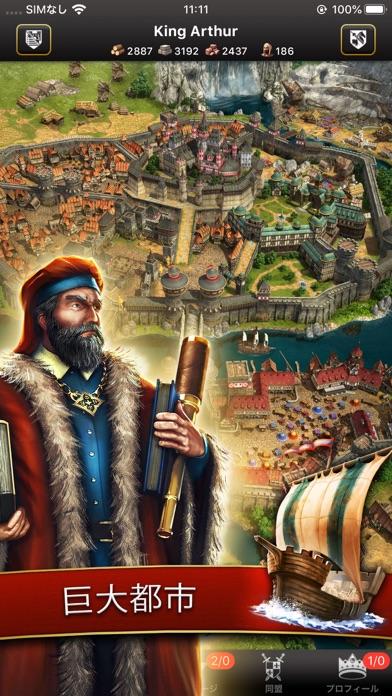 貴族達と騎士達Lords & Knights - MMOのおすすめ画像4