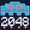 インベーダー 2048 - iPhoneアプリ