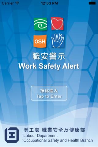 職安警示 Work Safety Alert - náhled