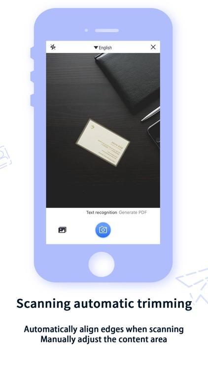 全能扫描王-极速扫描 Scanner screenshot-6