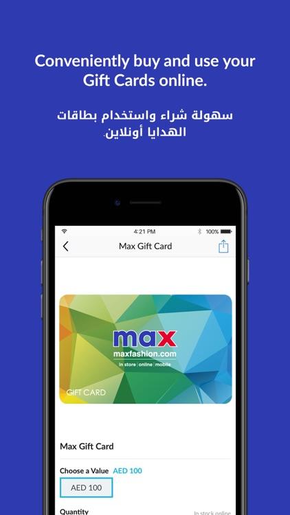 Max Fashion - ماكس فاشون screenshot-4