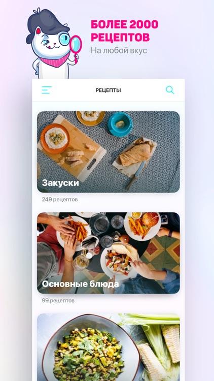 ШефКот кулинарные рецепты