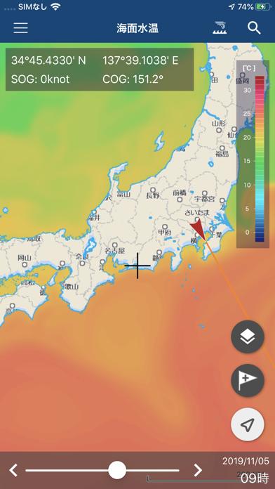 海釣図V ~海底地形がわかる海釣りマップ~のおすすめ画像7