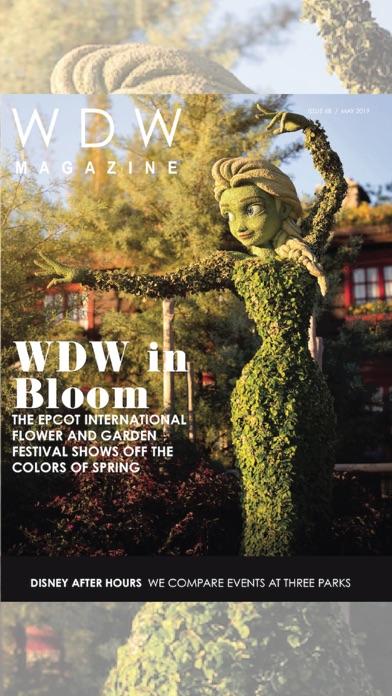 WDW Magazine Screenshot