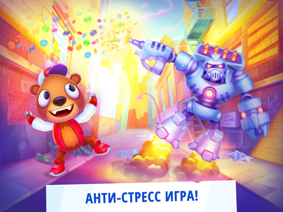 Despicable Bear - Top Games для iPad