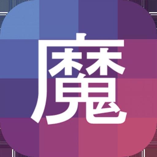 Iromajin - Color Warlock