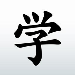 Manabi Reader – Read Japanese