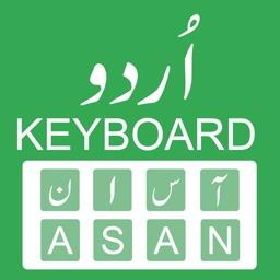 Easy Urdu Keyboard