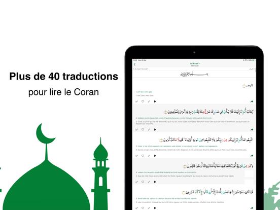 552x414bb - Muslim Pro: Azan, Coran, Qibla