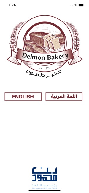 Delmon Bakery on the App Store