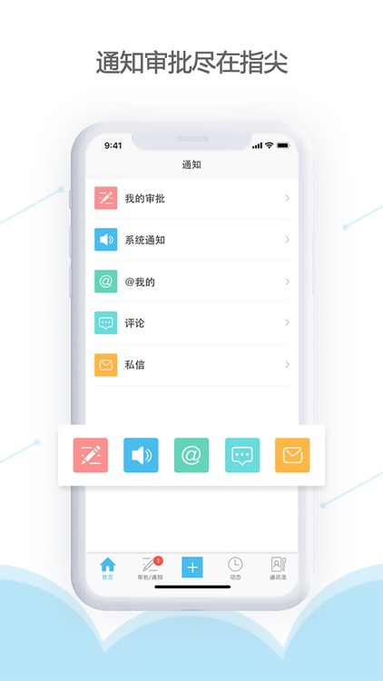 iQuicker-一个轻快严谨的协同办公平台