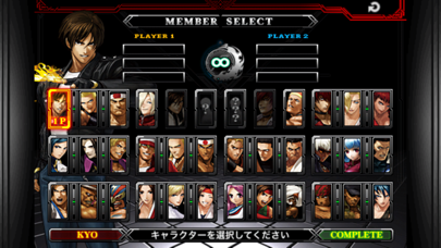 THE KING OF FIGHTERS-i 2012のスクリーンショット