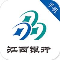 江西银行个人手机银行