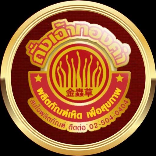 Megara Thailand