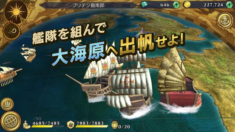 大航海時代Ⅵ:ウミロク screenshot-4