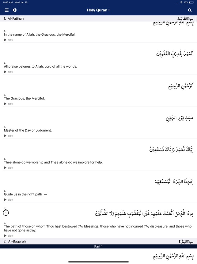 Holy Quran with English on the App Store